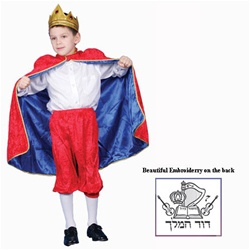 Deluxe King David Purim Costume