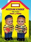 Mitzvah Kinder Twins Yossi and Yanky
